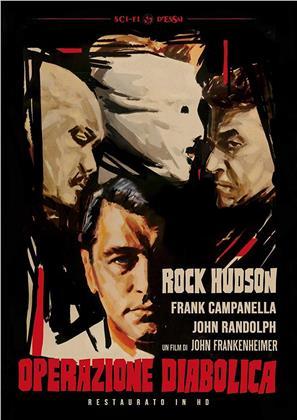 Operazione diabolica (1966) (Sci-Fi d'Essai, restaurato in HD)