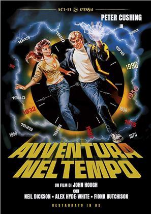 Avventura nel tempo (1986) (Sci-Fi d'Essai, restaurato in HD)