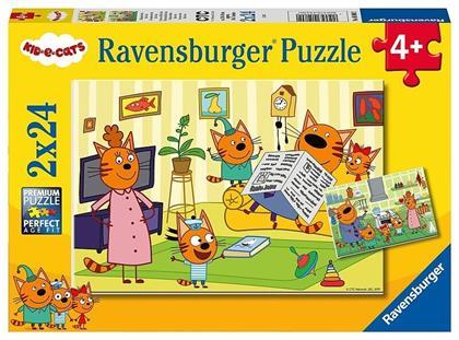 Zuhause bei den Kid-e-Cats - 2x 24 Teile Puzzle