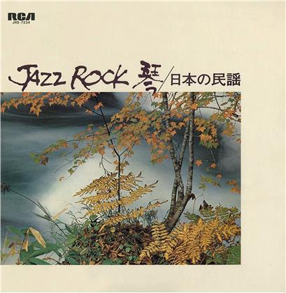 Tadao Sawai - Jazz Rock (LP)
