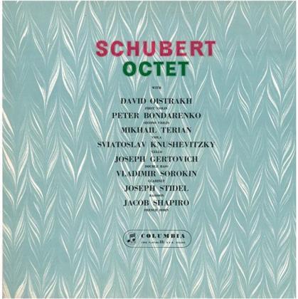 David Oistrakh, Peter Bondarenko, Mikhail Terian, Sviatoslav Knushevitzky, Joseph Gertovich, … - Octet (LP)
