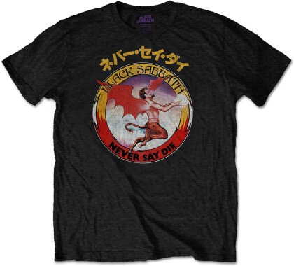 Black Sabbath Unisex Tee - Reversed Logo
