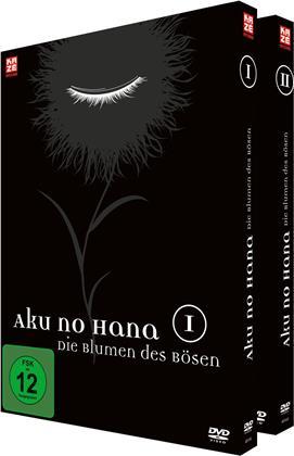 Aku no Hana - Die Blume des Bösen (Gesamtausgabe, 2 DVDs)