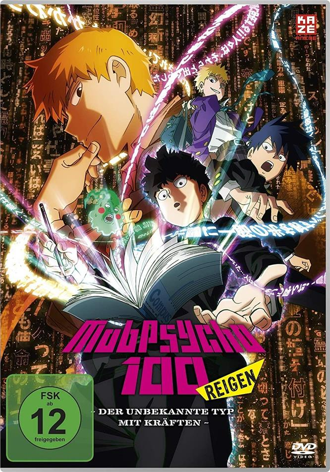 Mob Psycho 100 REIGEN - The Miraculous Unknown Psychic (OVA)