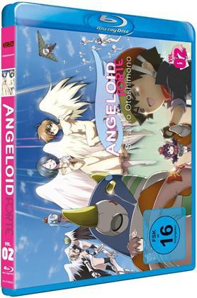 Angeloid - Sora no Otoshimono: Forte - Vol. 2
