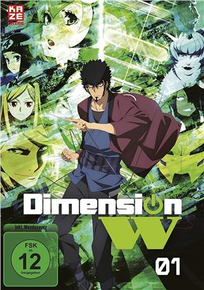 Dimension W - Staffel 1 - Vol. 1