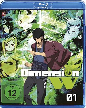 Dimension W - Staffel 1 - Vol. 1