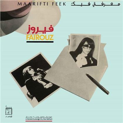 Fairuz - Maarifti Feek (2020 Reissue, LP)