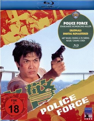 Police Force (1973) (Shaw Brothers, Remastered)