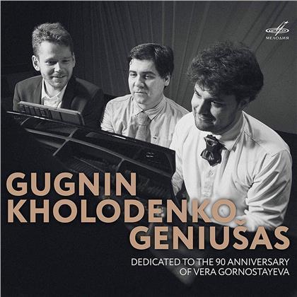 Ludwig van Beethoven (1770-1827), Franz Schubert (1797-1828), Robert Schumann (1810-1856), Andrey Gugnin, Vadym Kholodenko, … - Dedicated To The 90 Anniversary of Vera Gornostayeva