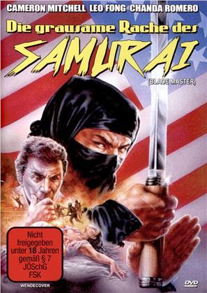 Die grausame Rache des Samurai (1980)