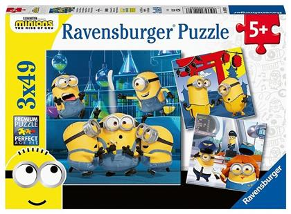 Witzige Minions - Kinderpuzzle 3 x 49 Teile