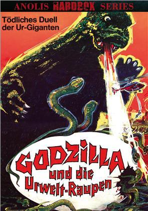 Godzilla und die Urwelt-Raupen (1964) (Kleine Hartbox, Cover A, Anolis Hardbox Series, Limited Edition)