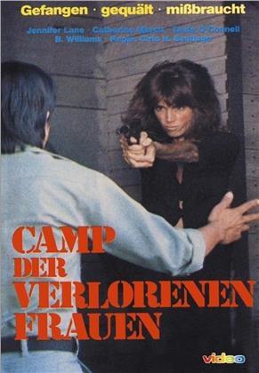 Camp der verlorenen Frauen (1983) (Kleine Hartbox, Uncut)