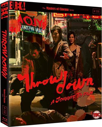 Throw Down (2004) (Masters of Cinema)