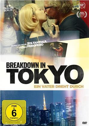 Breakdown in Tokyo - Ein Vater dreht durch (2018)