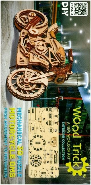 Wood Trick - Motorcycle