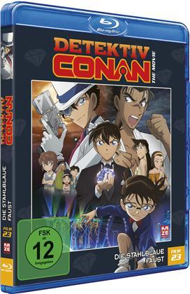 Detektiv Conan - 23. Film: Die stahlblaue Faust (2019)