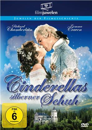 Cinderellas silberner Schuh (1976) (Filmjuwelen)