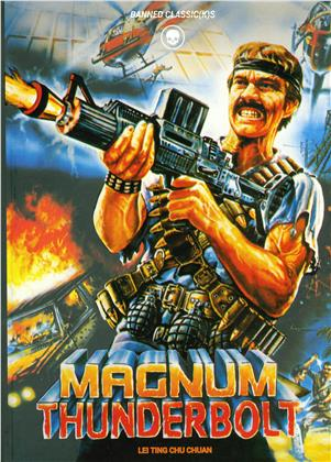 Magnum Thunderbolt (1985) (Cover A, Limited Edition, Mediabook, Blu-ray + DVD)