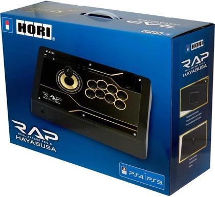 PS4 Real Arcade Pro 4:N HORI
