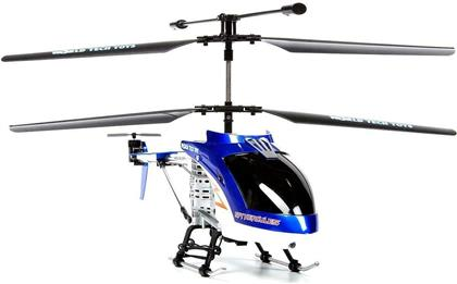 Rc Helicopters - 3.5Ch Spy Hercules Unbreakable Remote Control Gyro