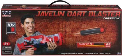 Dart Blasters - World Tech Warrior Javelin Dart Blaster