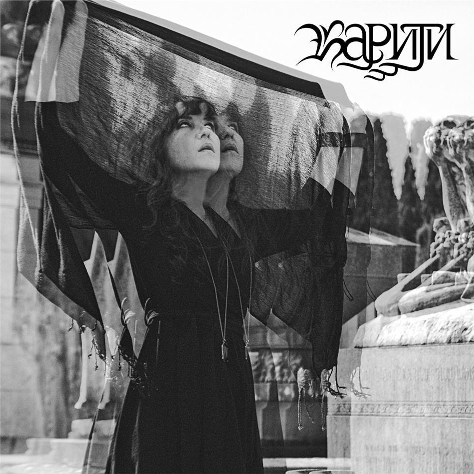 Kariti - Covered Mirrors