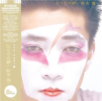Ryuichi Sakamoto - Hidari Ude No Yume (Limited Edition, LP)