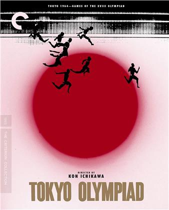 Tokyo Olympiad (1965) (Criterion Collection)
