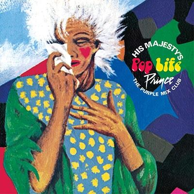 Prince - His Majesty's Pop Life / The Purple Mix Club (2020 Reissue, Japan Edition, Limited Edition)