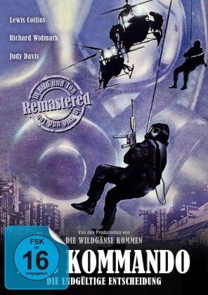 Das Kommando - Die endgültige Entscheidung (1982) (Blu-ray + DVD)