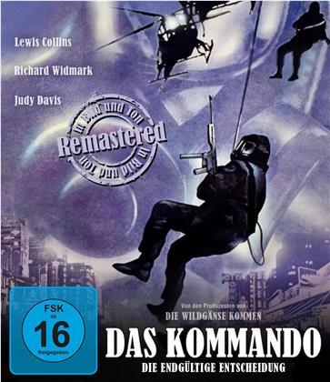 Das Kommando - Die endgültige Entscheidung (1982)
