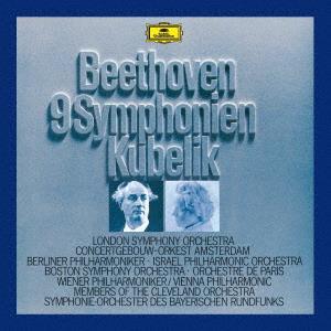 Ludwig van Beethoven (1770-1827) & Raphael Kubelik - 9 Symphonies (Japan Edition, 4 SACDs)