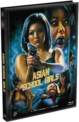 Asian School Girls (2014) (Cover A, Wattiert, Limited Edition, Mediabook, Uncut, Blu-ray + DVD)