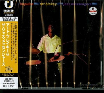 Art Blakey & The Jazz Messengers - Art Blakey & The Jazz Messengers (HQCD REMASTER, Japan Edition, Limited Edition)