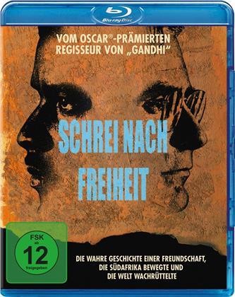 Schrei nach Freiheit (1987)
