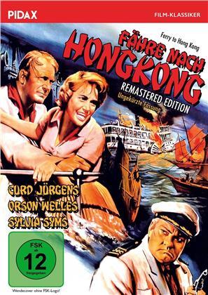 Fähre nach Hongkong (1959) (Pidax Film-Klassiker, Remastered, Uncut)