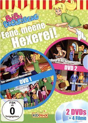 Bibi Blocksberg - Eene, meene Hexerei! (2 DVDs)