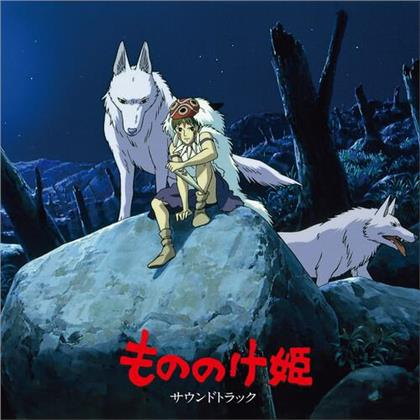 Joe Hisaishi - J - OST (Limited, 2020 Reissue, Japan Edition, Remastered, 2 LPs)