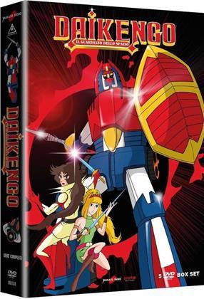 Daikengo - Il guardiano dello spazio - Serie completa (5 DVDs)