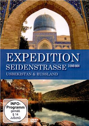 Expedition Seidenstrasse - Usbekistan & Russland (3 DVDs)