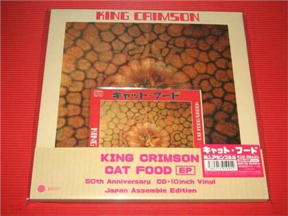 "King Crimson - Cat Food (Limited, 2020 Reissue, Bonustrack, JVC Japan, Japan Edition, 10"" Maxi + CD)"