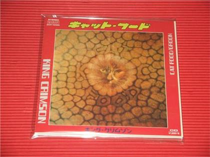 King Crimson - Cat Food (2020 Reissue, Bonustrack, JVC Japan, Japan Edition)