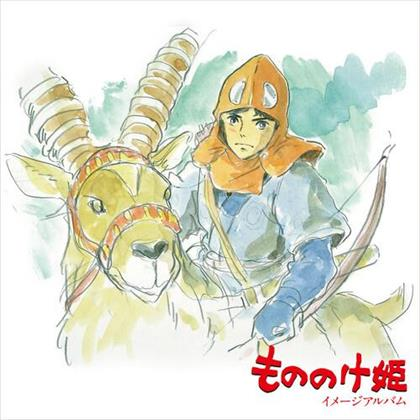 Joe Hisaishi - Princess Mononoke: Image Album - OST (2020 Reissue, Japan Edition, Remastered, LP)