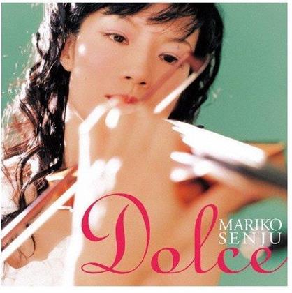 Mariko Senju - Dolce (HQCD REMASTER, Japan Edition, Limited Edition)