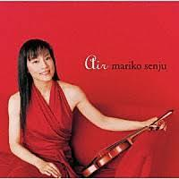 Mariko Senju - AIR (HQCD REMASTER, Japan Edition, Limited Edition)