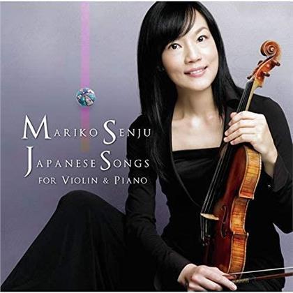 Mariko Senju - Japanese Songs For Violin & Piano (HQCD REMASTER, Japan Edition, Limited Edition)
