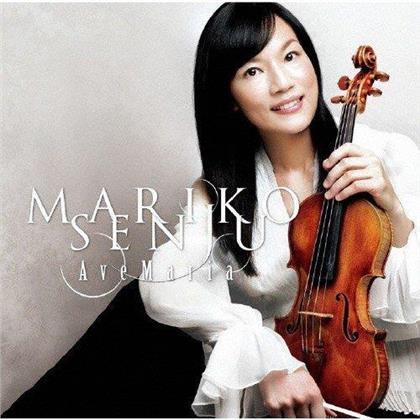 Mariko Senju - Ave Maria (HQCD REMASTER, Japan Edition, Limited Edition)