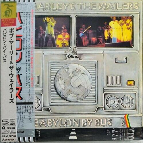 Bob Marley - Babylon By Bus (2020 Reissue, Mini LP Sleeve, Japan Edition, Limited Edition)